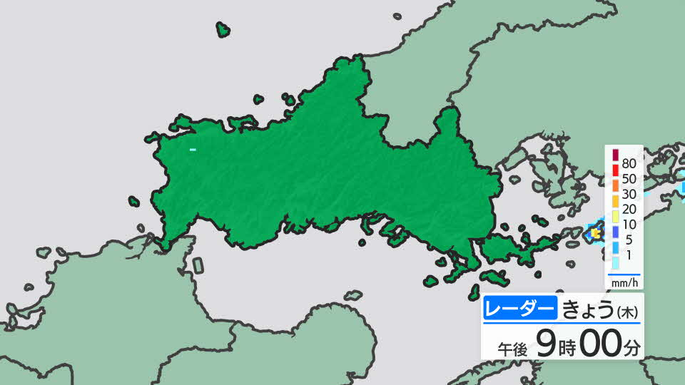 山口レーダー(最新)